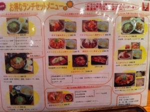 OboyaMotomachi_002_org.jpg