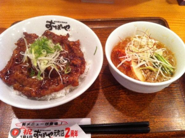 OboyaMotomachi_004_org.jpg