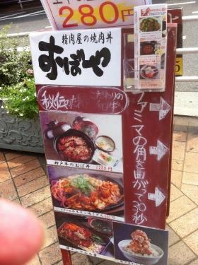 OboyaMotomachi_006_org.jpg