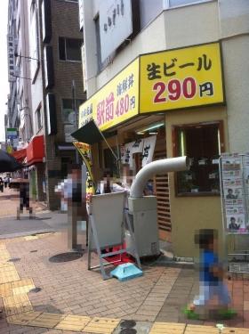 OboyaMotomachi_007_org.jpg