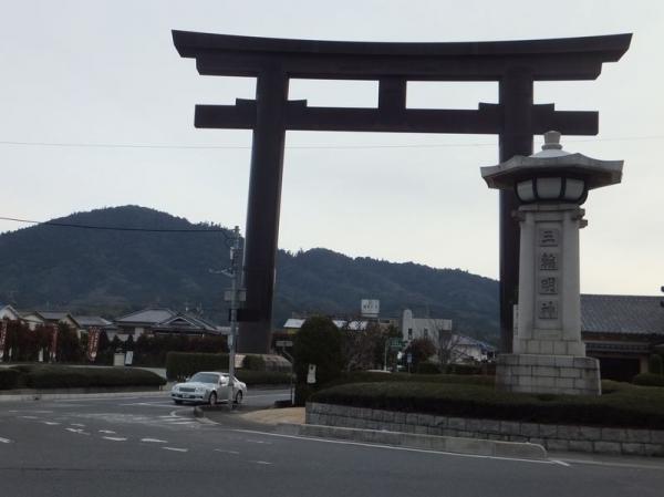 Ohmiwa_000_org.jpg