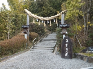 Ohmiwa_009_org.jpg
