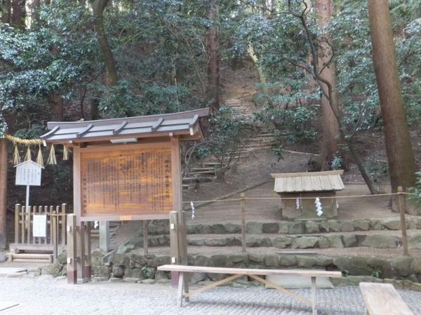 Ohmiwa_014_org.jpg