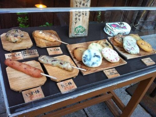 Okageyokocho_002_org.jpg