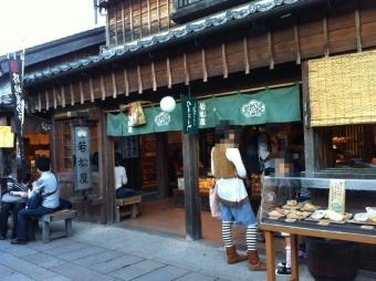 Okageyokocho_003_org.jpg