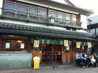 Okageyokocho_009_org.jpg