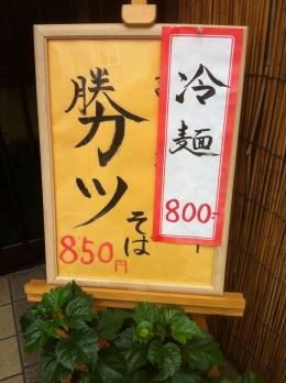 OkayamaAsaduki_001_org.jpg