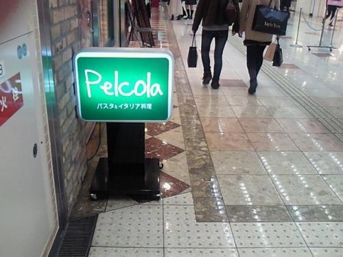 OkayamaPelcola_000_org.jpg