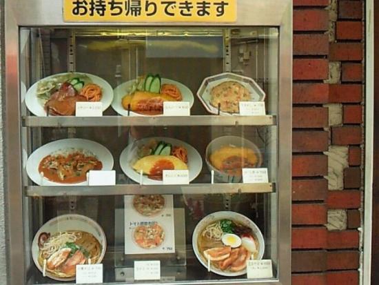OkayamaYamato_000_org.jpg