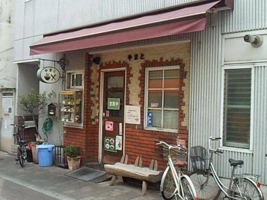 OkayamaYamato_001_org.jpg
