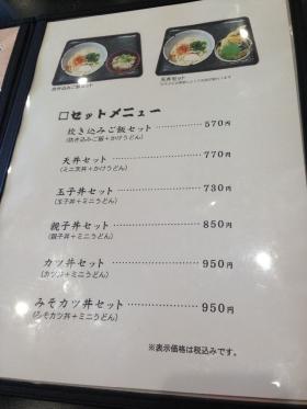 OmotoHonzan_001_org.jpg