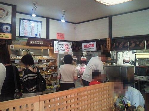 OmotoTanuki_001_org.jpg