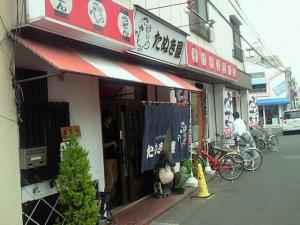 OmotoTanuki_004_org.jpg