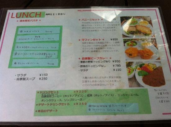 OnoPrato_012_org.jpg