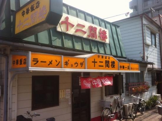 Oogi12kenro_000_org.jpg
