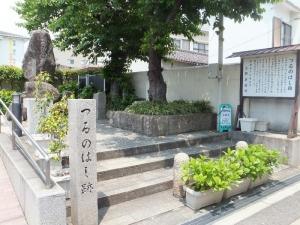 OsakaKanjoLine_003_org.jpg