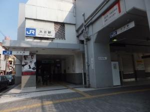 OsakaKanjoLine_026_org.jpg