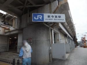 OsakaKanjoLine_031_org.jpg