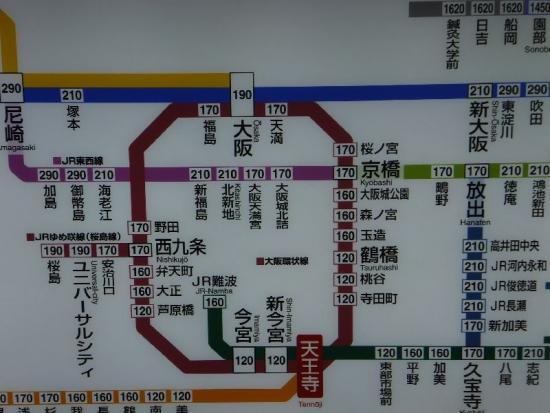OsakaKanjoLine_034_org.jpg