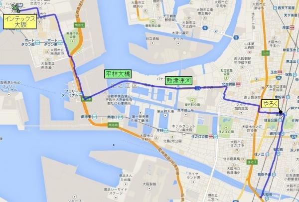 OsakaMarathon2013_Yaroku_Route_org2.jpg