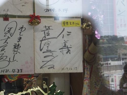 OuNakamoto_002_org.jpg