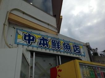 OuNakamoto_008_org.jpg