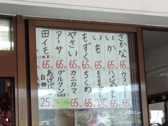 OuNakamoto_009_org.jpg