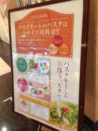 PastaMoreKyoto_000_org.jpg