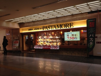 PastaMoreKyoto_007_org.jpg