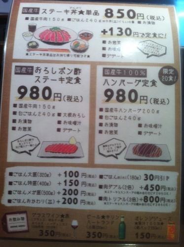 Saiin100shokuya_000_org.jpg