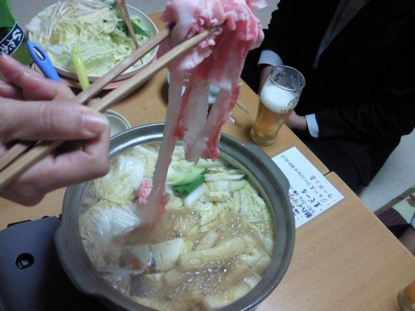 SaiinEtenraku_101_org.jpg