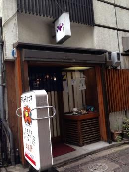 SakaeKanou_000_org.jpg