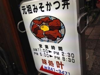 SakaeKanou_001_org.jpg