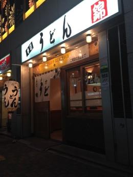 SakaeNishiki_006_org.jpg