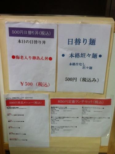 Sakahon1004_001_org.jpg