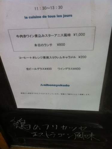SakahonLeNihon_006_org.jpg