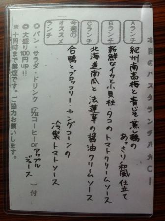 SakahonSanukiya_000_org.jpg