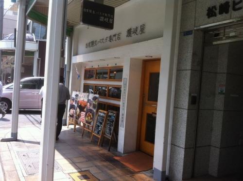 SakahonSanukiya_006_org.jpg