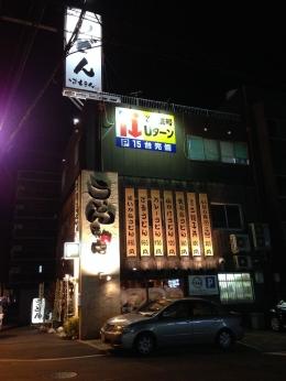 Sakai8man_000_org.jpg