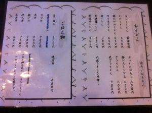SakaiAkatora_000_org2.jpg