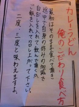 SakaiAkatora_002_org2.jpg
