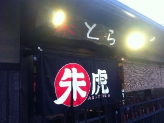 SakaiAkatora_010_org.jpg