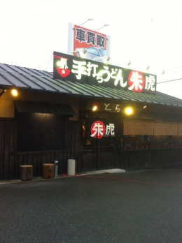 SakaiAkatora_011_org.jpg
