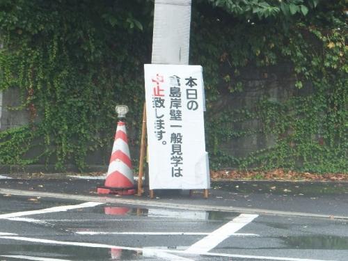 Sasebo8noya_000_org.jpg