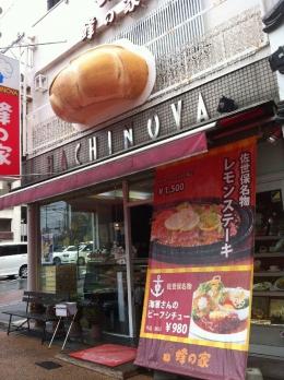 Sasebo8noya_008_org.jpg