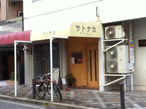 Satonaka_000_org.jpg