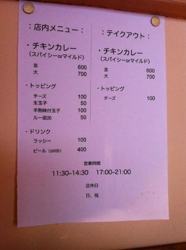 Satonaka_001_org.jpg