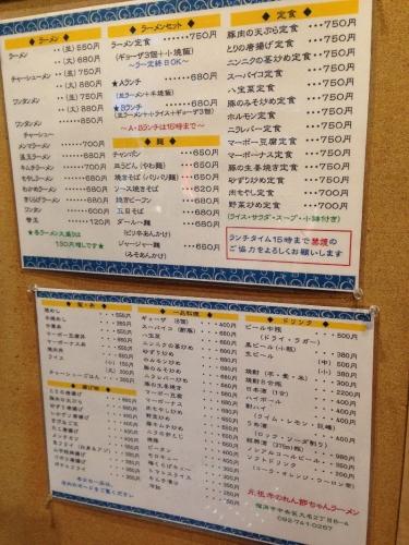 SecchanTenjin_000_org.jpg
