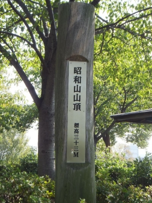 Senbonmatsu_011_org.jpg