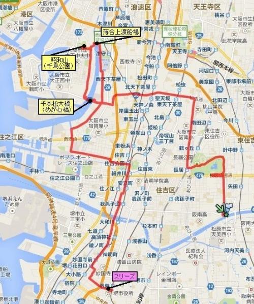 Senbonmatsu_Route1_org2.jpg